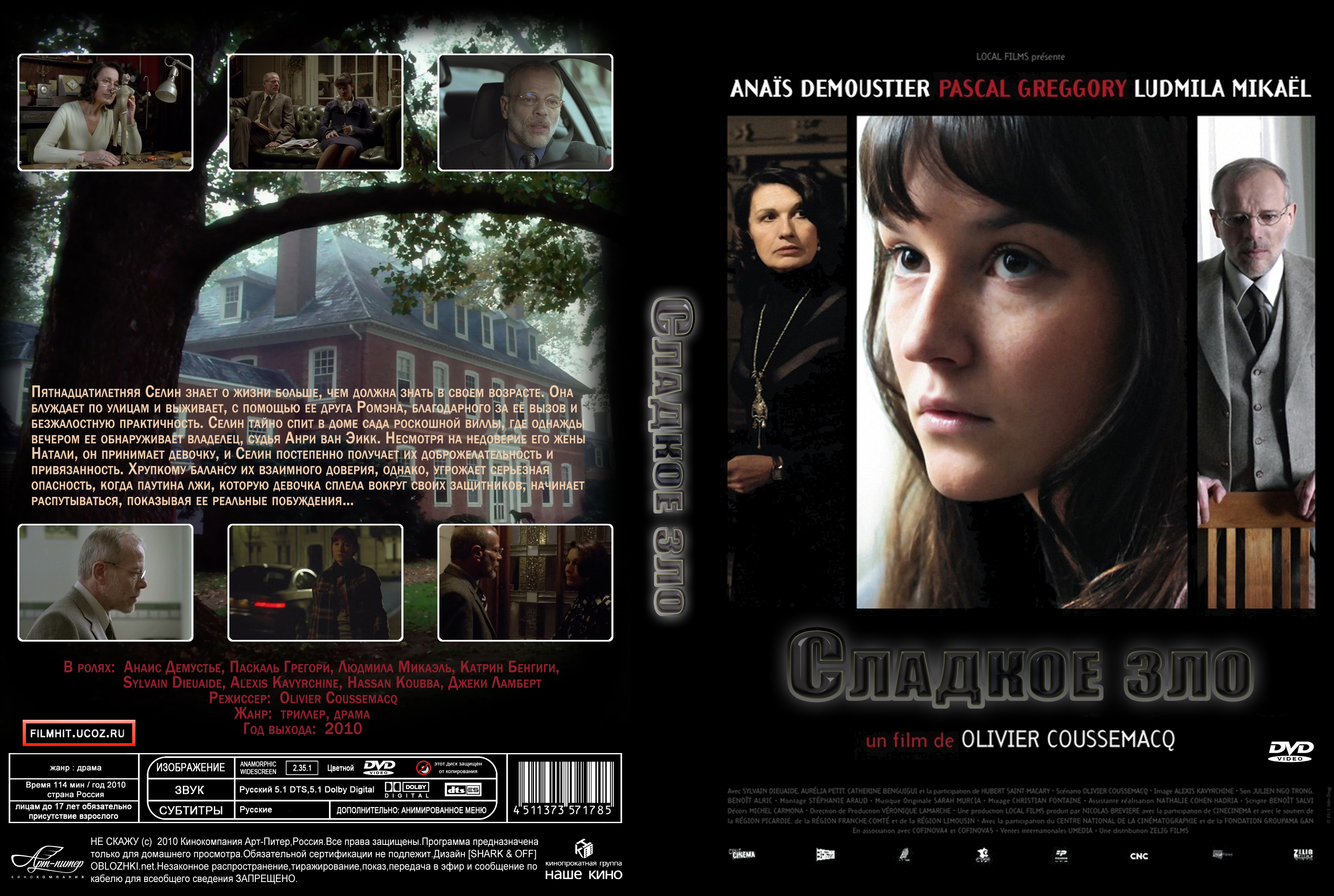 http://filmhit.ucoz.ru/_ld/1/102_KgT.jpg